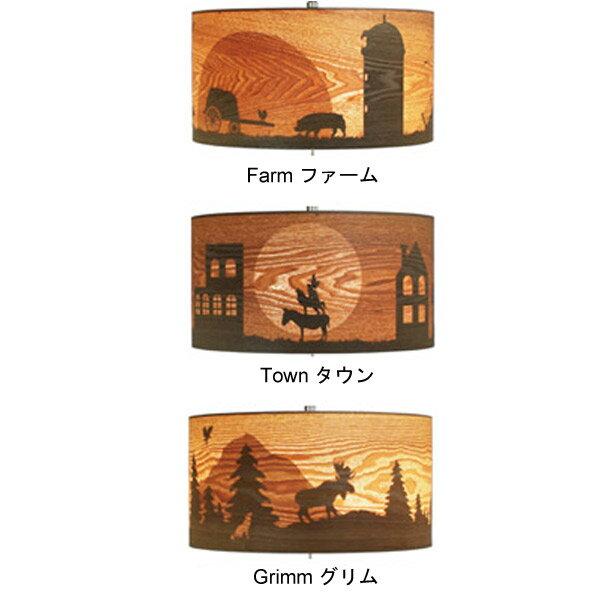 ペンダントライト Farm【ファーム】Town【タウン】Grimm【グリム】 YPL-509 F/T/G LED電球対応 照明器具 動物のシルエット ナチュラル フロアライト フロアランプ リビングライト ダイニングライト 間接照明 天井照明 おしゃれ かわいい モダン 北欧【送料無料】
