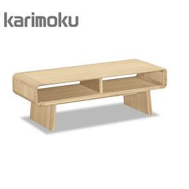 【受注生産】カリモク リビングテーブル センターテーブルTU4470 リビングテーブル karimoku/おしゃれ/高級感