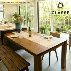 【LEGNATEC レグナテック】Leaves リーヴス 日本製 無垢 120 ダイニングテーブル ウォールナット 食卓 木製 組立式【受注生産】