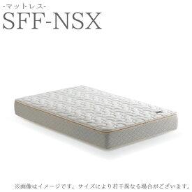 【受注生産】 マットレス セミダブルロング 【SFF-NSX マットレス SDサイズ】 ASLEEP アスリープ やわらかな寝心地 ファインレボ
