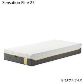 テンピュール マットレス セミダブル 人気 SD おすすめ 快眠 寝具 腰痛 TEMPUR mattress 【Sensation Elite25 (センセーションエリート25)】 送料無料