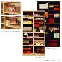 本棚 【ホープ90フリーボード】 幅89.5 収納棚 選べるカラー2色 【送料無料】