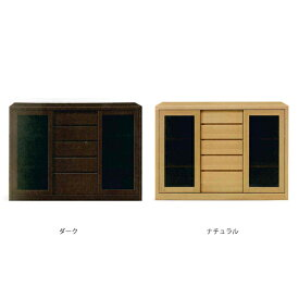 リビングボード ミドルボード 木製 【ダース 120サイドボード】 モダン/おしゃれ/収納家具