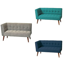 2人掛けソファ【KTL(ケティル)】KTL-ASR(GR)(EBL)(NV) アームソファ(右肘) 高さ調節可能 木製 椅子 玄関 北欧