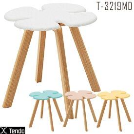 【天童木工】 イス クローバー T-3219MD-BA / T-3219MD-PA / T-3219MD-WA / T-3219MD-YA ハッピーなスツール Clover 椅子 【送料無料】