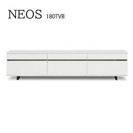 テレビボード テレビ台 TV台 TVボード ローボード ロータイプ おしゃれ 収納 白 ホワイト 引き出し 北欧 NEOS ネオス 180TVB