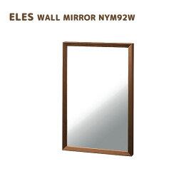 【受注生産】ミラー【 WALL MIRROR NYM92W 】ウォールミラー 鏡 姿見 シンプル 柏木工 国産 飛騨の家具 高山