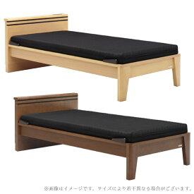 シングルベッド 【トレア Sサイズ】シングル ベーシックタイプ ベッドフレームのみ bed/Granz/グランツ/おしゃれ