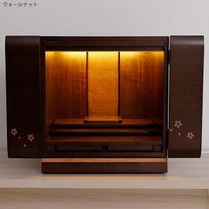 仏壇 コンパクト モダン おしゃれ インテリア仏壇 ミニ 小型 マフィン 14号