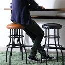 カウンターチェア 【B-365 brno】北欧 バーチェアー バースツール ハイチェアー パソコンチェアー 椅子 アイアン スチール おしゃれ ブルノ 古木風