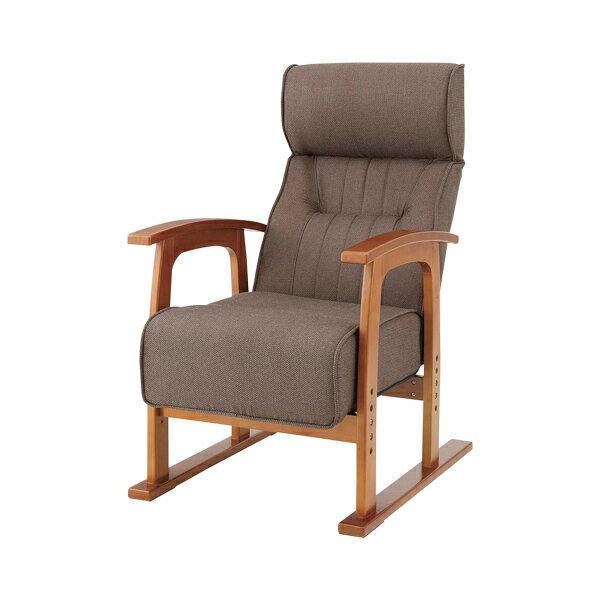 キング高座椅子 【Grim グリム GRI-601】 1人掛け チェア リクライニング 【送料無料】