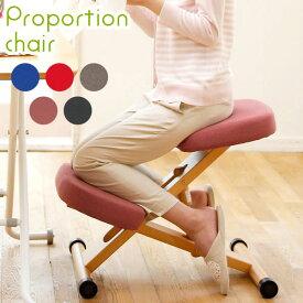 学習チェアー キッズチェアー 学習椅子 【CH-88W プロポーションチェアBL/RE/BR/RP/BK】 かわいい/リビング学習