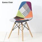 Eamesイームズチェアイムズチェアーパッチワークチェア椅子【A-623BOBAタイプチェア】木脚/かわいい/おしゃれ/ミッドセンチュリー/リプロダクト