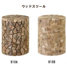 ウッドスツール【TTF-910B/A】 サイドテーブル ナイトテーブル 花台 椅子 イス 天然木 チーク スチール チェア