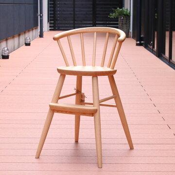 ベビーチェア子ども用椅子【学習チェアBC02WO色】学習チェア椅子