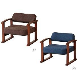 イス 椅子【LC-10(BR)(NV)】 ちょこっとイス 玄関椅子 玄関スツール 腰かけ