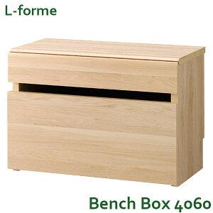 ベンチボックス 幅60 収納 玄関 腰掛 玄関収納 おもちゃ収納 デスク収納 おしゃれ ナチュラル シンプル 木目 L-forme エルフォルム LFM-4060BC-NA