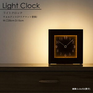 【Light Click ライト クロック】置時計 国産 ウォルナット LED 照明 木製時計 間接照明 デザイナーズ 天然木 無垢材
