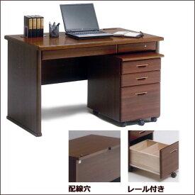 120デスク 【ボルドー 】机 書斎 パソコンデスク オフィスデスク