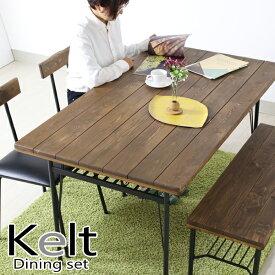 ダイニングテーブルセット ダイニングセット 4点 無垢材使用 4人掛け アイアン kelt ケルト ダイニング4点セット モダン 食卓テーブルセット 4人用 140ダイニングテーブル ベンチ チェア2脚 棚付き