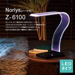 Z-6100/デスクライト