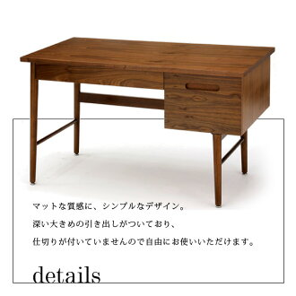 Scandinavian Style Desk ill | rakuten global market: pc desk computer desk emo to desks