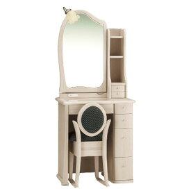 Macheriea マシェリア【 マシェリア一面収納 】ドレッサー 鏡台 化粧台 イス付 幅65