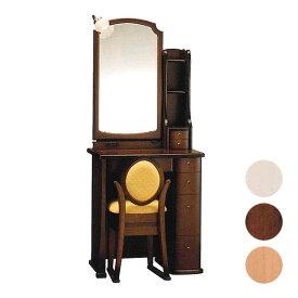 Sccarlett スカーレット【 スカーレット一面収納 】ドレッサー 鏡台 化粧台 イス付 幅65
