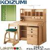 koizumi/コイズミ/学習デスク/レイクウッド/ステップアップデスク/ミドルタイプ/フルセット