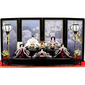 雛人形 ひな人形 雛 二段飾り 五人飾り RO420S61 衣裳着人形 桃の節句/ひな祭り/お雛様/紫色/パール/展示現品