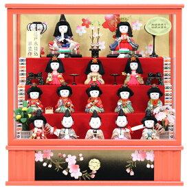 雛人形 ひな人形 コンパクト ケース飾り 十五人飾り 【15人 ピンク 1164】【053S91】 数量限定 木目込人形飾り かわいい 可愛い お雛様 おひなさま
