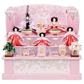 3/1限定!エントリー&買い回りでポイントUPキャンペーン!雛人形 ひな人形 衣裳着 コンパクト 収納飾り 収納三段飾り 五人飾り 衣裳着人形 雛 おしゃれ かわいい ひな祭り お雛様 ピンク 【48AKA-20】