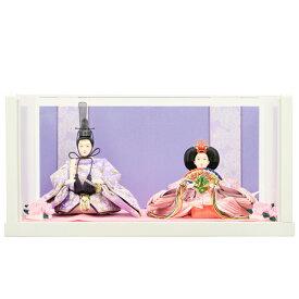 雛人形 ひな人形 衣裳着 ケース飾り 平飾り 親王飾り 衣裳着人形 桃の節句 ひな祭り お雛様 パープル 【50AKA-61】