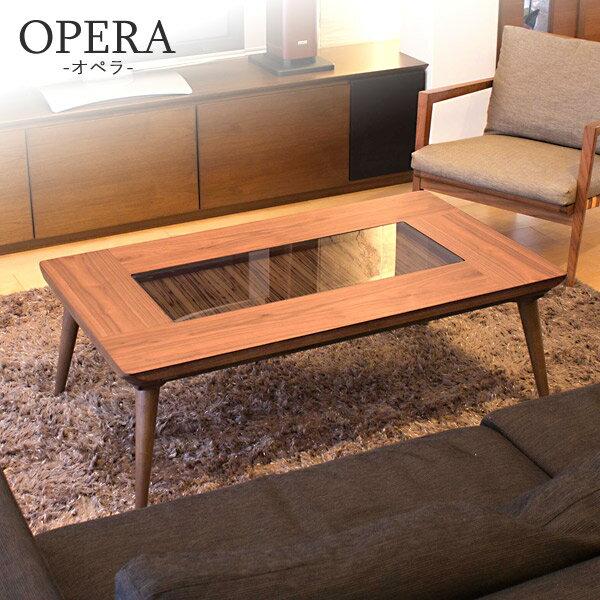 こたつ 長方形 おしゃれな 省エネ 120×70 こたつ テーブル こたつ 本体 リビングテーブル 【OPERA120 オペラ120 OW-005 120サイズ】 コタツ 炬燵