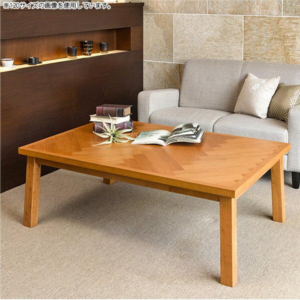 スマホエントリーでP10倍1/25(木)09:59迄こたつテーブル 長方形 テーブル 家具調こたつ おしゃれ こたつ本体 リビングテーブル 120×80 リビングこたつ (WAVE ウェイブ 120) コタツ/炬燵/オールシーズン