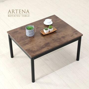 ARTENA/アルテナ/7560