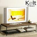 kelt ケルト テレビボード テレビ台 AVボード おしゃれな家具 TVボード TV台 ロータイプ 北欧風 天然木 パイン無垢材 …