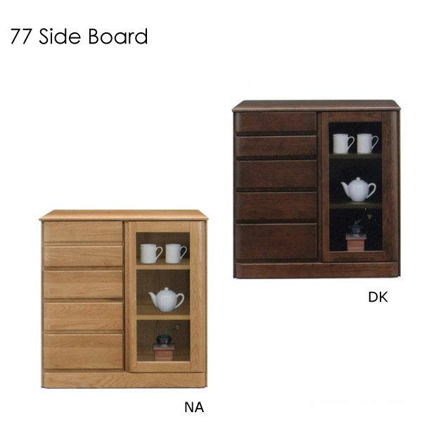 TV Stand AV Equipment Storage Width 77 Sideboard Drawer Box Pair Flap Doors  White Oak Materials Using Modern Living Two Color Response NA DK Furniture