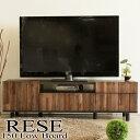 テレビ台 テレビボード RESE レセ 150ローボード TV台 TVボード デザイン AVボード ヴィンテージ調 おしゃれ 木製 モ…