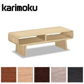 【受注生産】カリモク リビングテーブル センターテーブルTU4970 リビングテーブル karimoku/おしゃれ/高級感