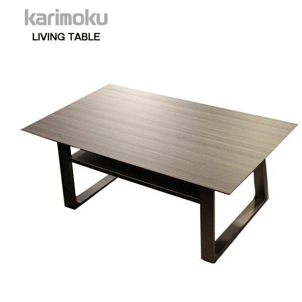 【受注生産】カリモク リビングテーブル センターテーブル【TA3230ZW】karimoku/おしゃれ/高級感