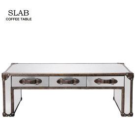 【受注生産】 リビングテーブル ローテーブル HALO(ハロー)【SLAB スラブ コーヒーテーブル】 デザイナ—ズ家具/おしゃれ/ミッドセンチュリー
