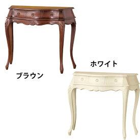 デスク【コモ コンソール】(ブラウン/ホワイト 28577/92169)机 テーブル 引出付 天然木