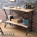 【MASALA マサラ】カウンターテーブル 約107cm幅 天然木 アカシア スチール KNT-L760 組立式 コンソールテーブル