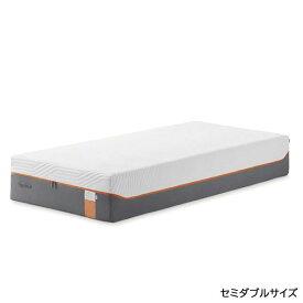 【マラソン限定12,000円クーポン付】 【ポイント20倍】 テンピュール マットレス セミダブル 人気 SD おすすめ 快眠 寝具 腰痛 体圧分散 フィット TEMPUR mattress 【Contour Luxe30 (コントゥアリュクス30)】