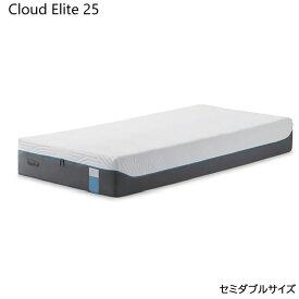 【マラソン限定12,000円クーポン付】 【ポイント20倍】 テンピュール マットレス セミダブル 人気 SD おすすめ 快眠 寝具 腰痛 体圧分散 フィット TEMPUR mattress 【Cloud Elite25 (クラウドエリート25)】