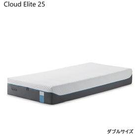 【期間限定12000円OFFクーポン】【ポイント20倍】 テンピュール マットレス ダブル 人気 おすすめ 快眠 寝具 腰痛 体圧分散 フィット TEMPUR mattress 【Cloud Elite25 (クラウドエリート25)】