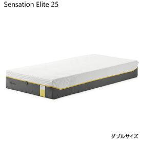【期間限定10000円OFFクーポン】【ポイント20倍】 テンピュール マットレス ダブル 人気 おすすめ 快眠 寝具 腰痛 体圧分散 フィット TEMPUR mattress 【Sensation Elite25 (センセーションエリート25)】