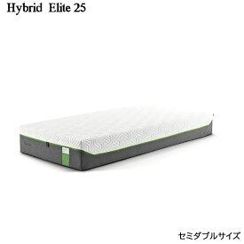 【マラソン限定12,000円クーポン付】 【ポイント20倍】 テンピュール マットレス セミダブル 人気 SD おすすめ 快眠 寝具 腰痛 体圧分散 フィット TEMPUR mattress 【Hybrid Elite25 (ハイブリッドエリート25)】