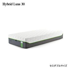 【マラソン限定12,000円クーポン付】 【ポイント20倍】 テンピュール マットレス セミダブル 人気 SD おすすめ 快眠 寝具 腰痛 体圧分散 フィット TEMPUR mattress 【Hybrid Luxe 30 (ハイブリッドリュクス30)】